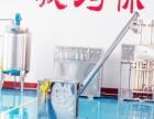 加盟生产汽车用品 车用尿素 设备一机多用
