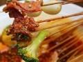 串串吃串吃串吃串串吃串串