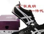 莆田国际品牌运动鞋厂家招商-可代理可加盟
