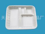 厂家直销快餐盒/PP餐盒/一次性打包盒/吸塑快餐盒