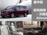 杭州租车-杭州包车-杭州路维斯汽车租赁有限公司