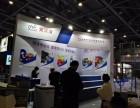 杭州展览服务 杭州会展设计搭建 杭州展览搭建公司