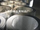批发防锈铝板铝卷 花纹铝板铝卷 幕墙铝板铝卷