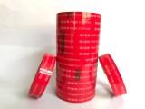 红色每日新鲜胶带 环保扎菜胶带 生鲜捆绑