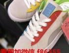 郑州彪马运动鞋