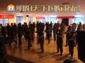 锦州培训师培训机构