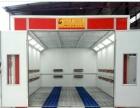 青岛 环保型汽车烤漆房 厂家直销 可设计定做