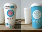 屿蓝湾鲜果茶加盟 一年能赚50万的奶茶项目 了解一下