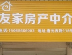 西站附近 鑫城天元商务广场 一街区 办公室出租