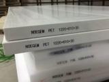 白色PET板 浅灰色PET板 透明PET板