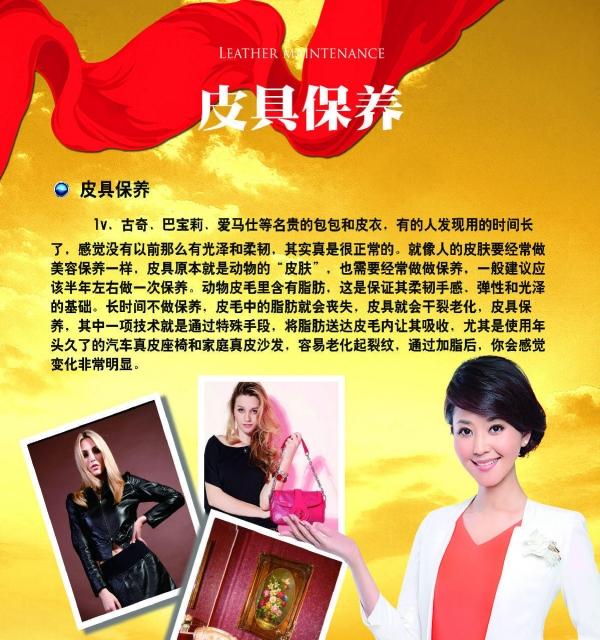 黄马褂健康家政中心