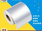 哑银标签纸 条码打印纸 PET条码纸 特殊条码纸定制