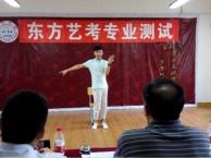 艺考培训 表演培训 表演艺考 影视表演专业辅导