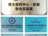肽能美容院招商加盟 肽能化妆品全国代理