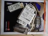 欧司朗 HID 电器150W 三件套 钠灯 金卤灯现货批发