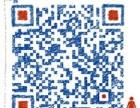 临淄装饰装修公司-临淄棠悦珑悦 临淄世龙城装修案例