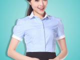 夏季短袖条纹衬衫女士正装 韩版修身娃娃领衬衣品牌职业女式衬衫