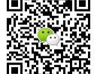 中山韩国专线-韩国专线物流-包税双清到门
