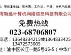 重庆浪潮曙光服务器不开机上门维修服务器阵列丢失维修
