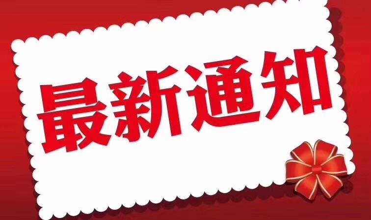 华创期货华乡1号集合资产管理计划