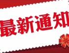 金策1号广州惠州集合资金信托计划