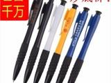 成都中性筆制作 成都中性筆