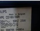 比利时造 飞利浦 PHILIPS 160 CD机