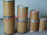 高含量纯柚皮甙98%/赛诺康**柚果提取物