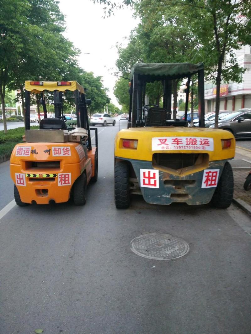 黄冈吊车出租,5吨叉车出租