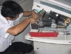 大连免费上门维修打印机 打印机加粉30元起 耗材批发