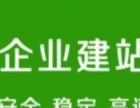 郑州市 承接网站建设只需300元,个人接单