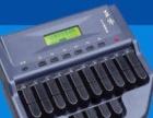 速记师 速录师 现场会议记录 录音整理 字幕制作