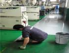 中山工厂地坪施工公司|承载力和耐磨性佳,欢迎咨询