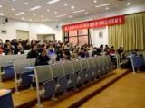 合肥工业大学家教中心-免费提供小初高上门家教老师