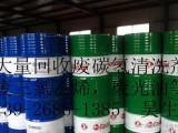 东莞回收废切削油机械废液压油安全快捷