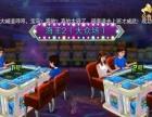 海王2新出捕鱼游戏火爆电玩城代理加盟