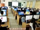 武昌徐东附近暑期室内-网站-平面-办公培训