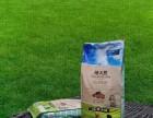 全乐宠物饲料厂家直销批发零售 全国包邮 代加工