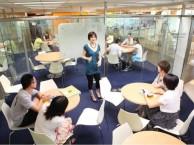 西安英语培训班零基础,西安智美外国语