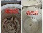 原来洗衣机这么脏,是该清洗了