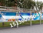 陕西学校宣传栏制作厂家 校园宣传栏批发定制工厂