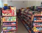 专业货架厂 超市货架批发 货架展示架生产商