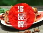 深圳餐饮VI logo设计 深圳餐饮设计公司 餐饮定位