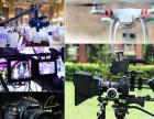 宣传片/年会晚会/会议/培训讲座/图片直播摄影摄像