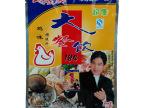 大餐饮鸡精调味料正品鸡精 增鲜袋装鸡精厂