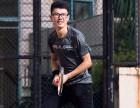 网球广州天河一对一一对多网球教练网球陪练网球教学