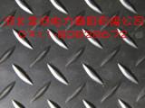 绝缘胶板绝缘橡胶板  耐油绝缘橡胶垫 防滑条纹橡胶板