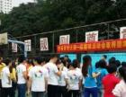 广州电大成人大学夜校报名免试入学