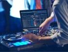 安阳DJ培训,安阳DJ学校,来郑州MiMiDJ音乐学校