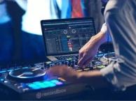 周口淮阳DJ培训,淮阳DJ学校,来郑州MiMiDJ音乐吧!